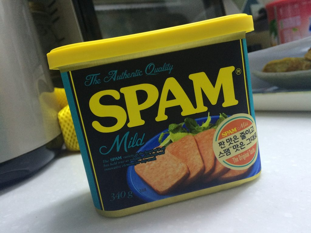 Spam is not Content Marketing